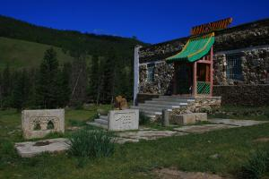 Bogd Khan Tour Packages